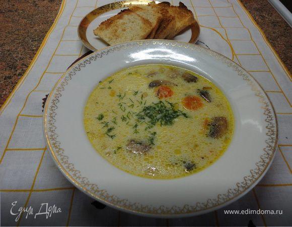 рецепт грибной сырный суп