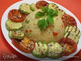 Кускус с овощами гриль