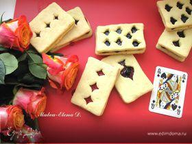 Печенье «Три карты»