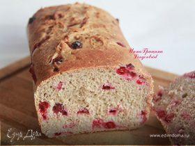 Шведский брусничный хлеб (Lingonbröd)