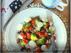 Рис с брокколи, грибами и перепелиными яйцами