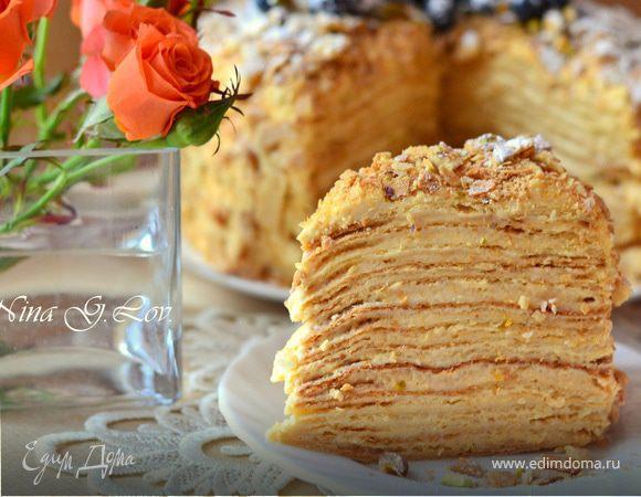 Торт «Наполеон» абрикосовый