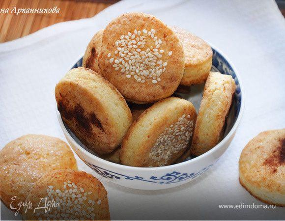 Творожное печенье рецепт едим дома