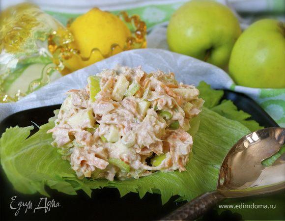 Салат с тунцом (TUNA SALAD)