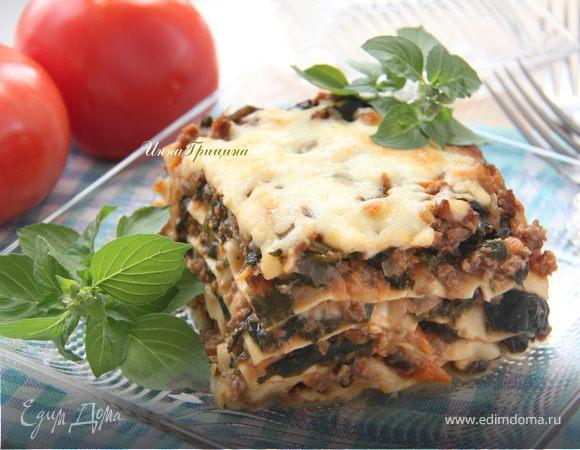 Мясная лазанья со шпинатом