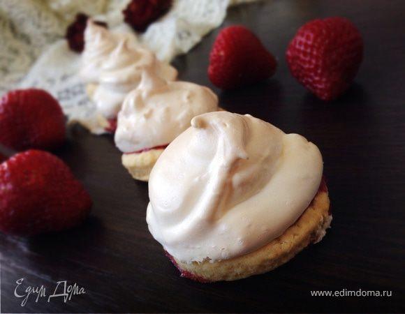 Печенье-сабле с клубникой 'Летнее настроение'