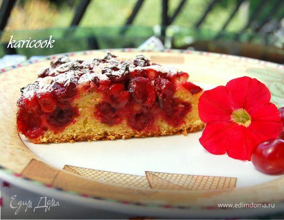 вкусный пирог из вишни рецепт