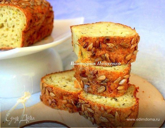 Закусочный творожный кекс с кабачком и укропом