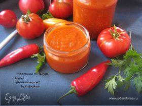 Домашний томатный соус из запеченных овощей