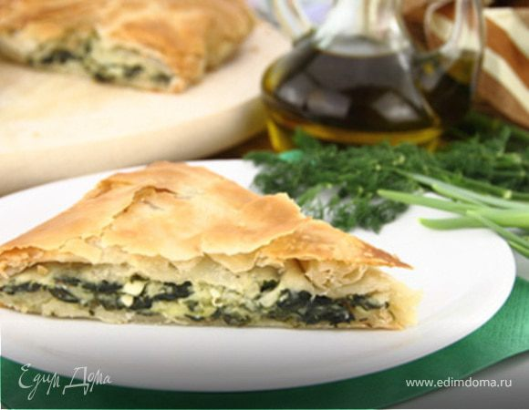 Греческий пирог со шпинатом Σπανακόπιτα