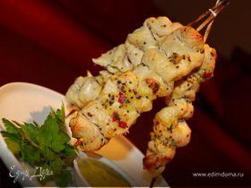 Шашлык из индейки под киви-соусом