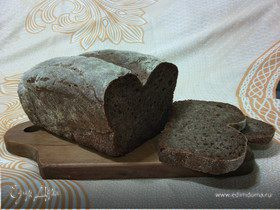 "Хлеб ""Пумперникель"" (Pumpernickel)"