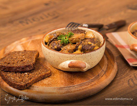 Говядина, тушёная с овощами в хлебном соусе