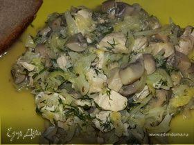 Капуста тушеная с курицей и грибами
