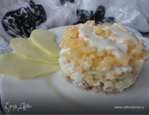 Салат с ягнятиной и яблоком со сметанной заправкой