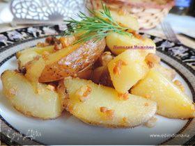 Картошка по-крестьянски