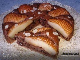 Шоколадный пирог с грушами и яичным ликером