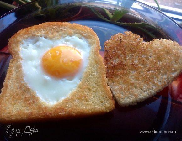 Глазунья в тосте