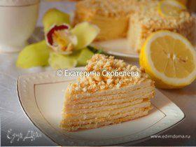 Творожный «Наполеон» с лимонным курдом
