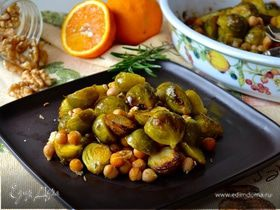 Теплый салат из нута и брюссельской капусты