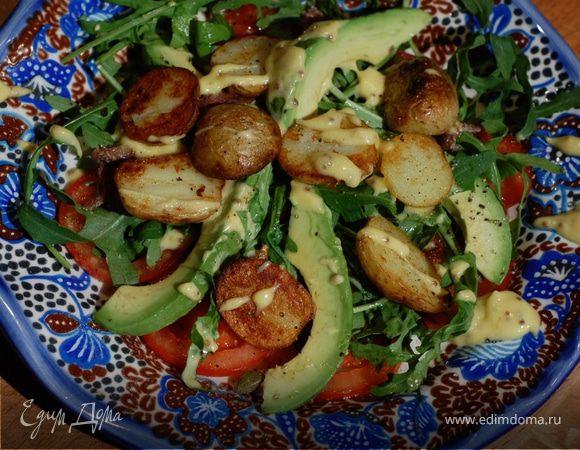 Картофельный салат с авокадо и домашним майонезом