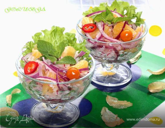 Марокканский салат из овощей и апельсина