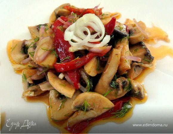 Грибной салат в маринаде
