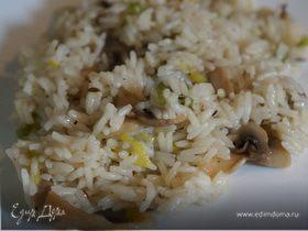 Рис басмати с грибами и луком пореем