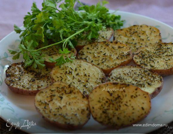 Картофель с прованскими травами