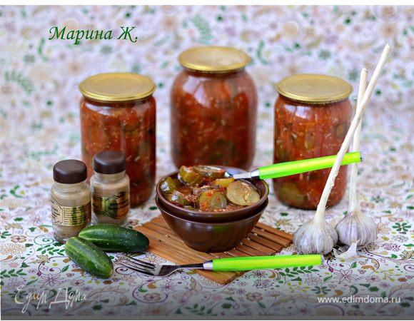 Огуречный салат в томатном маринаде