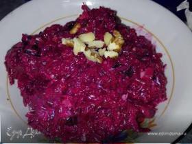 Свекольный салат с грецкими орехами и черносливом