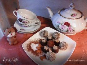 """Домашние конфеты """"Ассорти"""""""