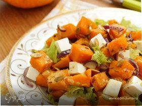 Теплый тыквенный салат с фетой