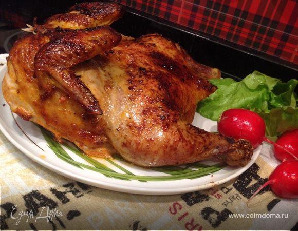 Пряная курица