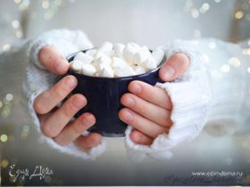 Пряный какао с маршмеллоу