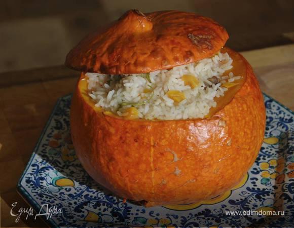 Тыква, фаршированная рисом и сухофруктами