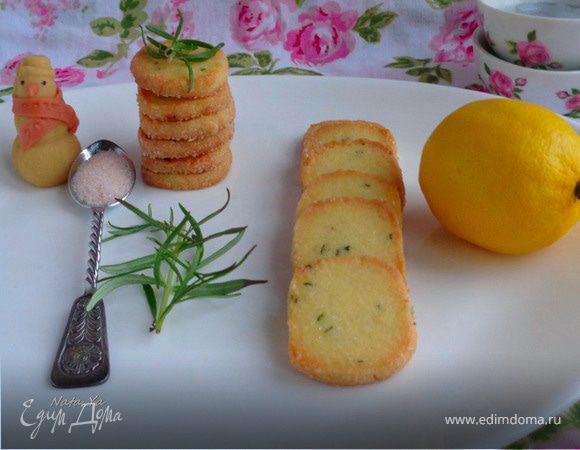 """Печенье """"Новогодние пельмени"""" – кулинарный рецепт"""