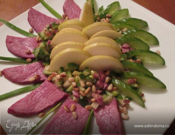 Салат из говядины с грушей