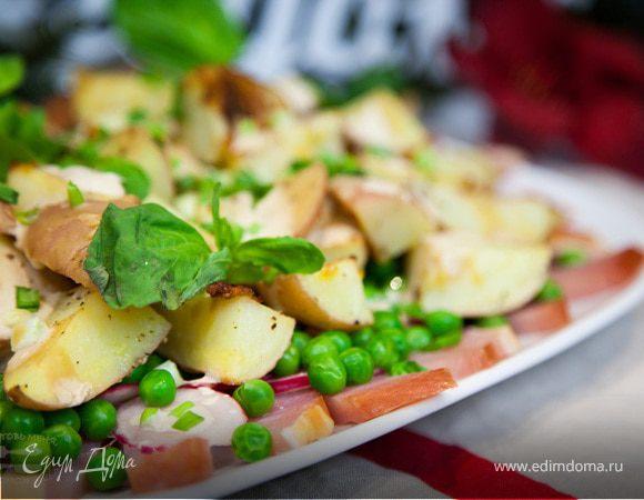 Картофель с горошком и ветчиной
