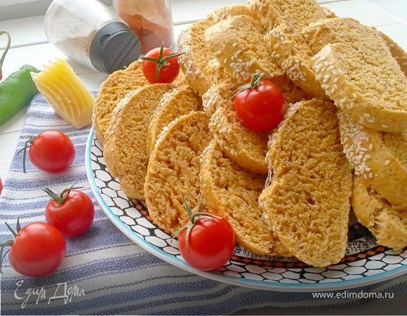 Закусочное печенье бискотти с сыром и пряностями