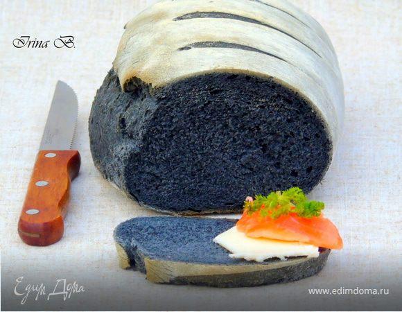 Угольный хлеб