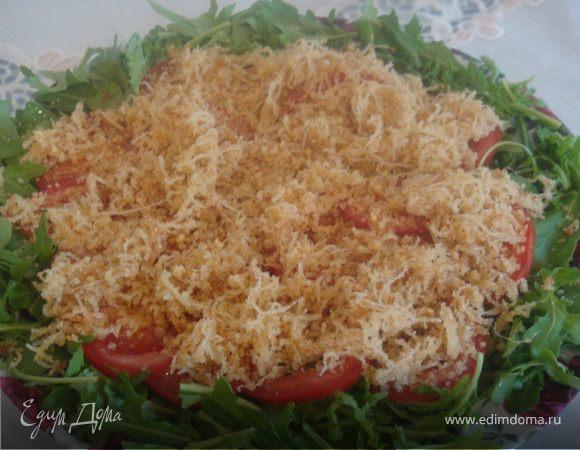 Салат из руколы с чесночной панировкой