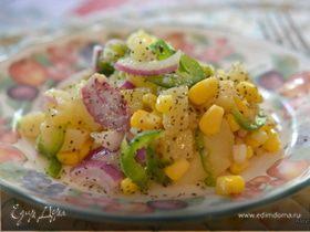 Картофельный салат с кукурузой и халапеньо