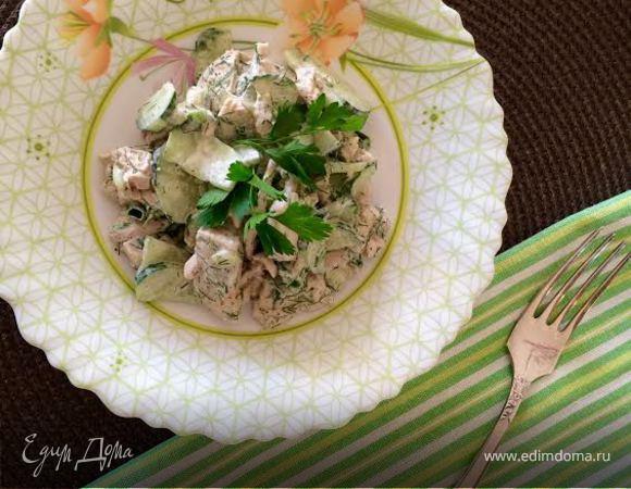 Куриный салат