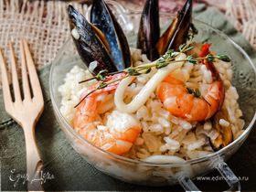 Ризоттo Porto Venere с морепродуктами
