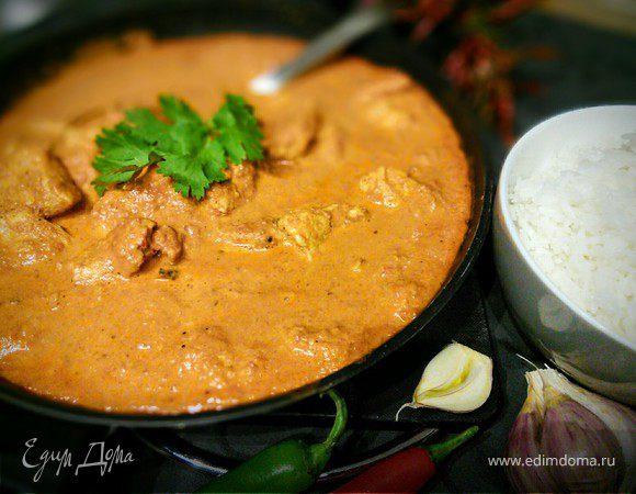 Курица в пряном томатно-сливочном соусе (Murgh Makhani)