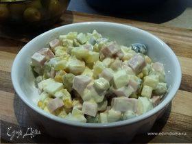 Салат с ветчиной, картофелем и оливками
