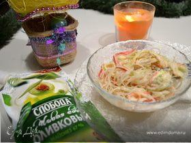 Салат с фунчозой «Фудзияма»