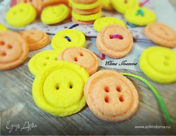 Печенье «Ванильные пуговицы»