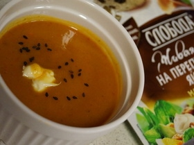 Суп «Тыквенный рай»